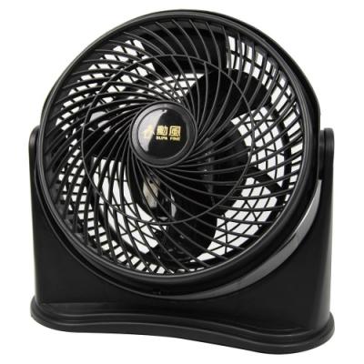 勳風 9吋 3段速集風式空調循環扇 HF-7658