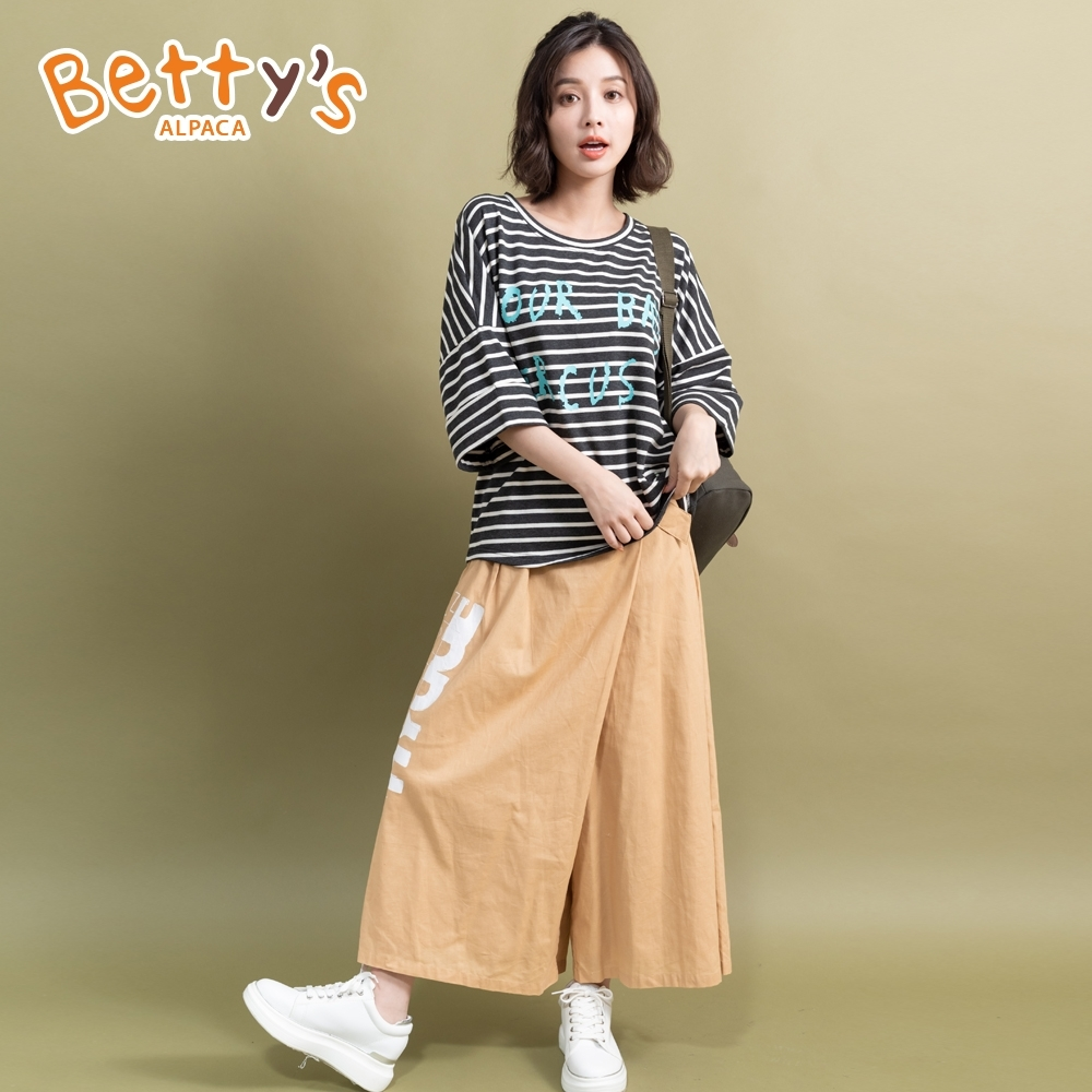 betty's貝蒂思 英文印花長版褲裙(卡其)