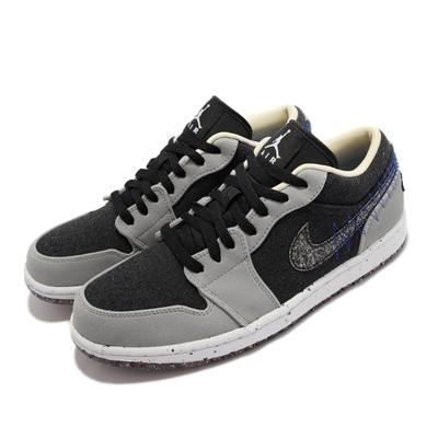 Nike 休閒鞋 Air Jordan 1 Low SE 男鞋 經典款 喬丹一代 環保理念 帆布 穿搭 黑 灰 DM4657-001
