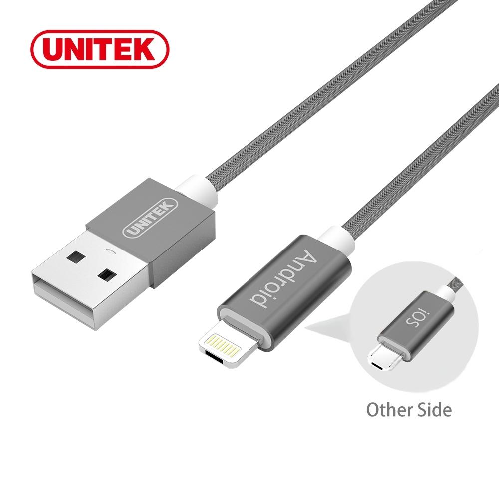 UNITEK 二合一Micro USB & Lightning傳輸線(1.5M)灰色