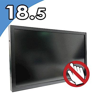 Nextech M系列 18.5吋 工控螢幕-無觸控