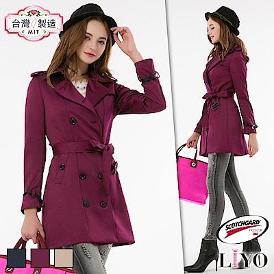 LIYO理優3M防潑水MIT皮飾風衣外套(紫)