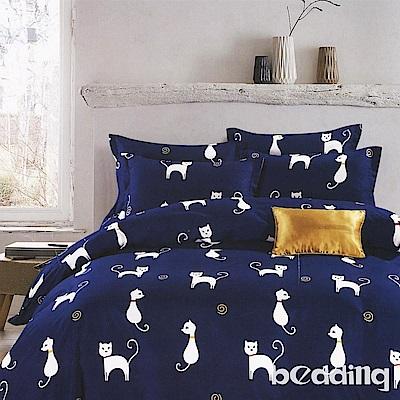 BEDDING-活性印染雙人鋪棉床包兩用被套四件組-貓舍