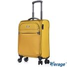 Verage ~維麗杰 19吋 城市經典系列登機箱(黃)