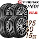 【FIREMAX】FM601 降噪耐磨輪胎_四入組_195/60/15(FM601) product thumbnail 2