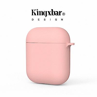 Kingxbar AirPods 馬卡龍保護套-櫻花粉