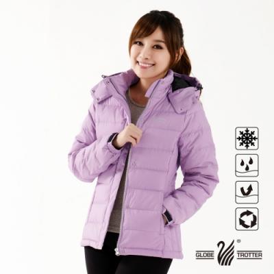 【遊遍天下】女款Globetex防水90%羽絨防風保暖羽絨外套G0309淺紫