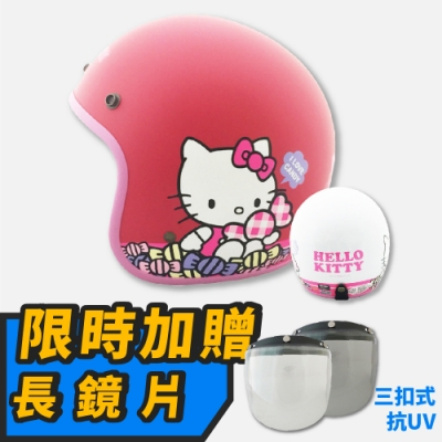 【T-MAO】正版卡通授權 糖果 Kitty 復古帽 騎士帽(安全帽│機車 E1)