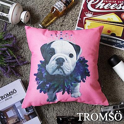 TROMSO 品味英倫棉麻抱枕-公主法鬥
