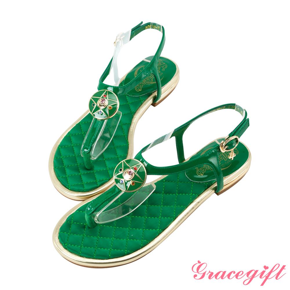 Grace gift-美少女戰士月光水晶亮漆T字涼鞋 綠
