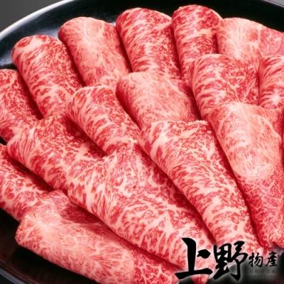 【上野物產】烤肉任選899 雪花牛燒烤肉片 (200g±10%/包)x1盒