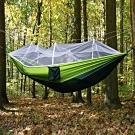 蚊帳型吊床