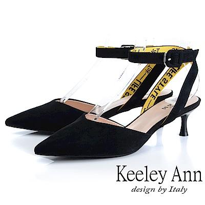 Keeley Ann慵懶盛夏 率性街頭風尖頭跟鞋(黑色)