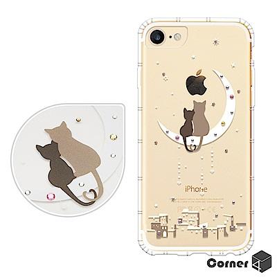 Corner4 iPhone8/7/6s/6 4.7吋奧地利彩鑽防摔手機殼-相愛...
