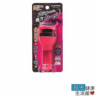 海夫健康生活館日本GB綠鐘EC彈力捲翹眼睫毛夾雙包裝EC-50