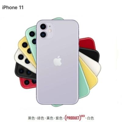 (限量下殺)Apple iPhone 11 128G 6.1吋 智慧型手機