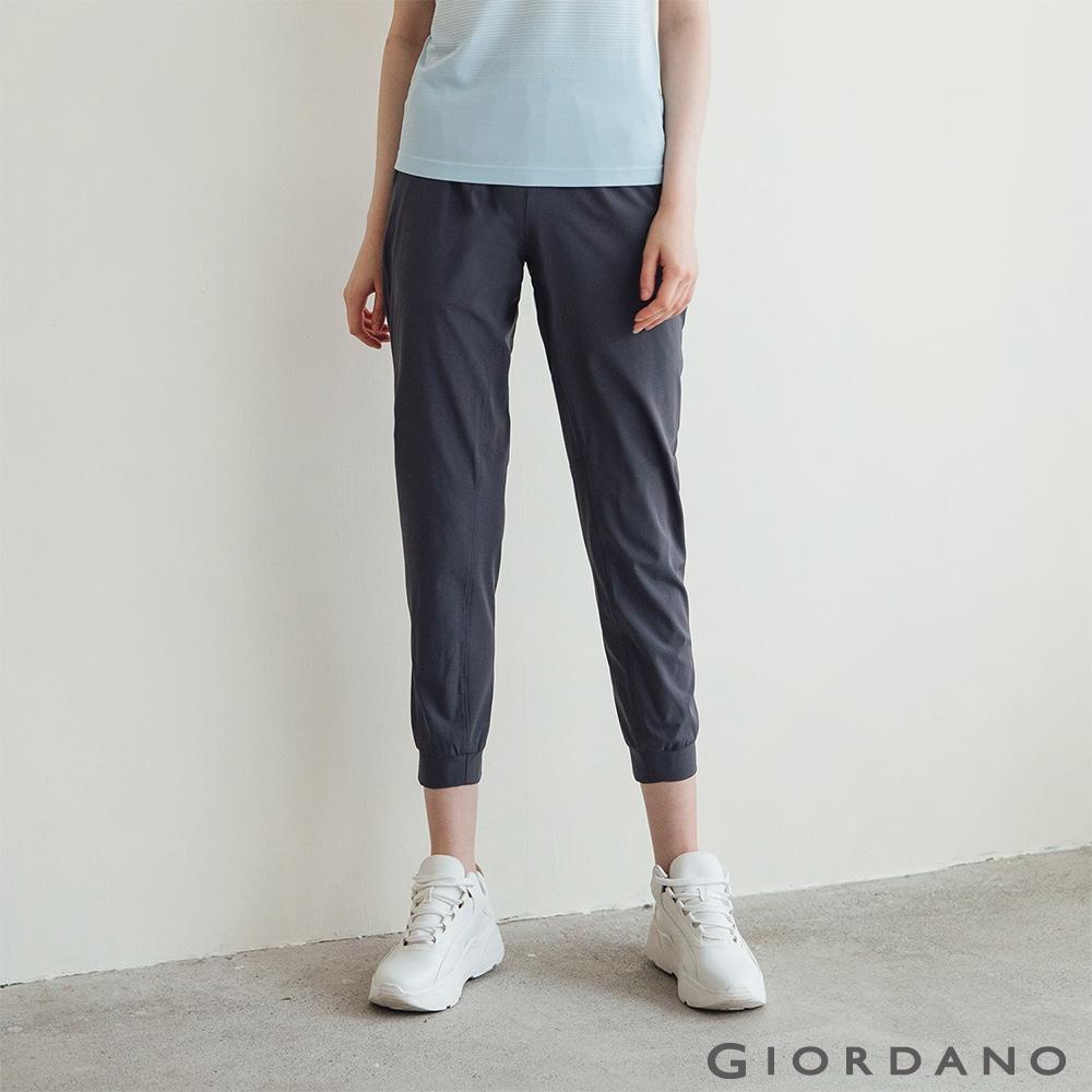 GIORDANO 女裝3M輕薄收納縮口褲 - 18 標誌灰