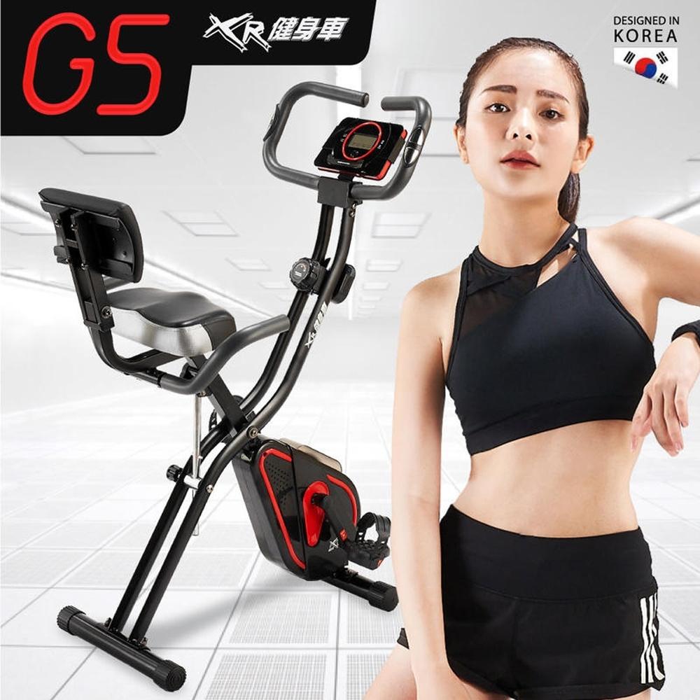 《好吉康Well-Come》XR-G5磁控健身車(2020全新寶石紅)