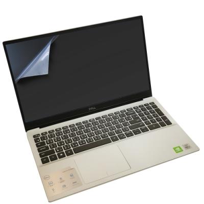 EZstick DELL Inspiron 15 5590 P88F 螢幕保護貼