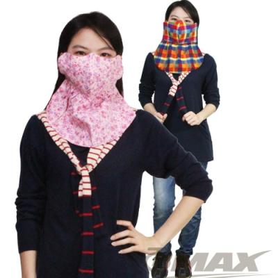 omax多功能護頸長口罩-3入(隨機出貨)-快