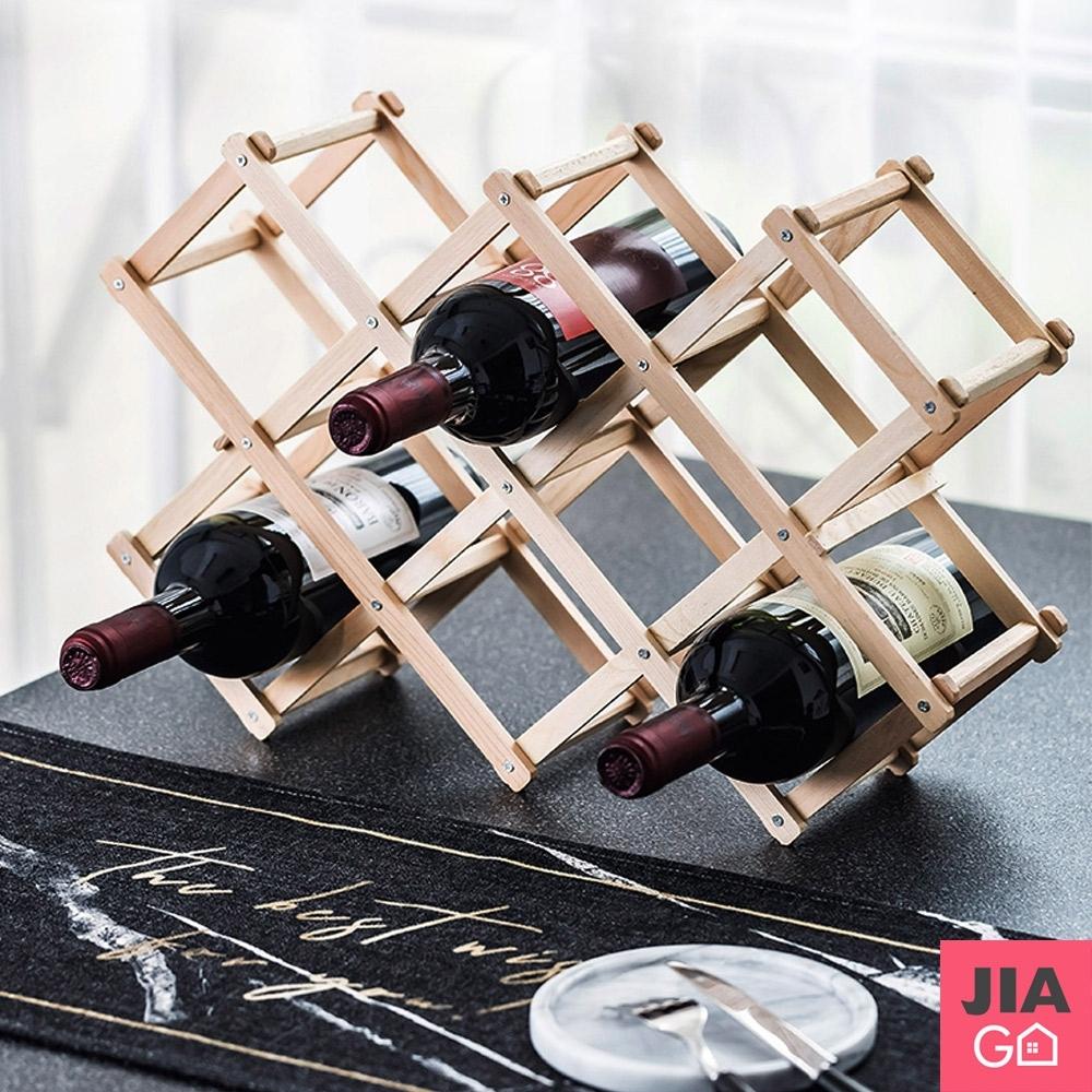 JIAGO 十瓶裝簡易折疊式紅酒架
