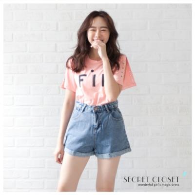 Secret Closet-高腰捲邊闊腿牛仔短褲