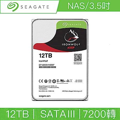 Seagate希捷 IronWolf 12TB 3.5吋 SATAIII 7200轉NAS專用碟(ST12000VN0008)(三年資料救援)