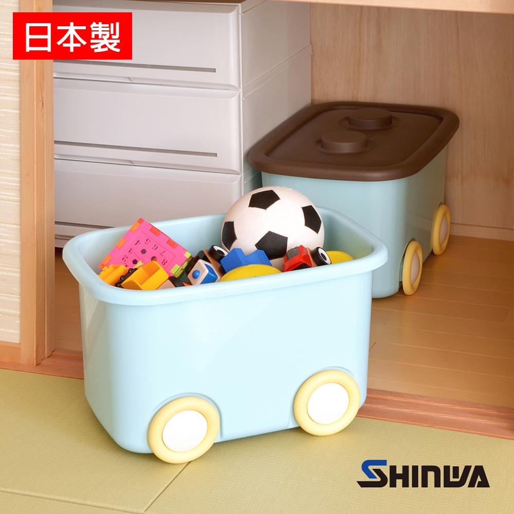 【nicegoods】日本製Shinwa伸和 玩具衣物可疊固定收納箱L-附輪-2入