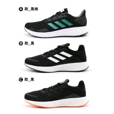 【時時樂限定】ADIDAS DURAMO SL 男 休閒鞋(三款任選)