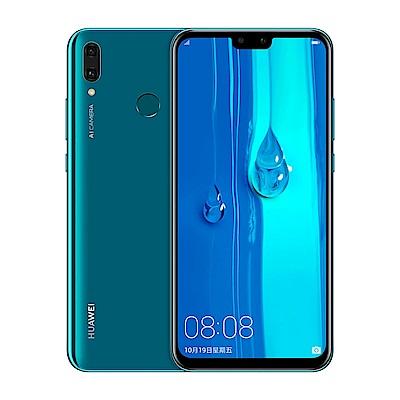 HUAWEI Y9 2019 (4GB/64GB) 6.5吋 四攝全面屏美拍機