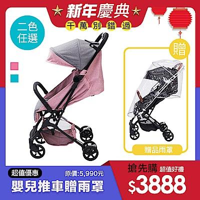 YoDa 超輕量手提登機嬰兒推車-3色任選
