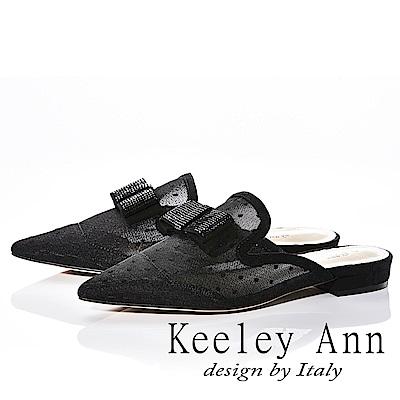 Keeley Ann 高貴質感~水鑽蝴蝶結透膚網紗真皮尖頭穆勒鞋(黑色-Ann)