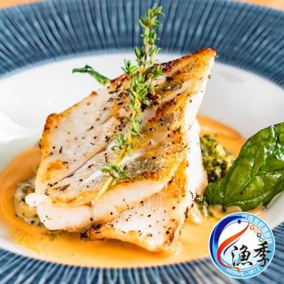 【漁季水產】鮮凍劍齒鰈魚排(扁鱈)4片組(200-300g±10%/片)