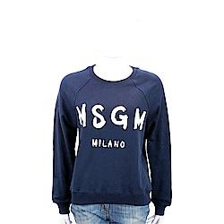 MSGM SCOOP NECK 品牌人氣款深藍色字母棉質運動衫_0