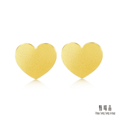 點睛品 愛心黃金耳環