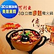 KRIA可利亞 3D立體速熱電火鍋/燉鍋/料理鍋 KR-837B product thumbnail 1