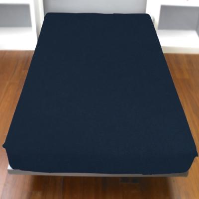 YVONNE COLLECTION 素面純棉床包(雙人150x186公分)-丈青