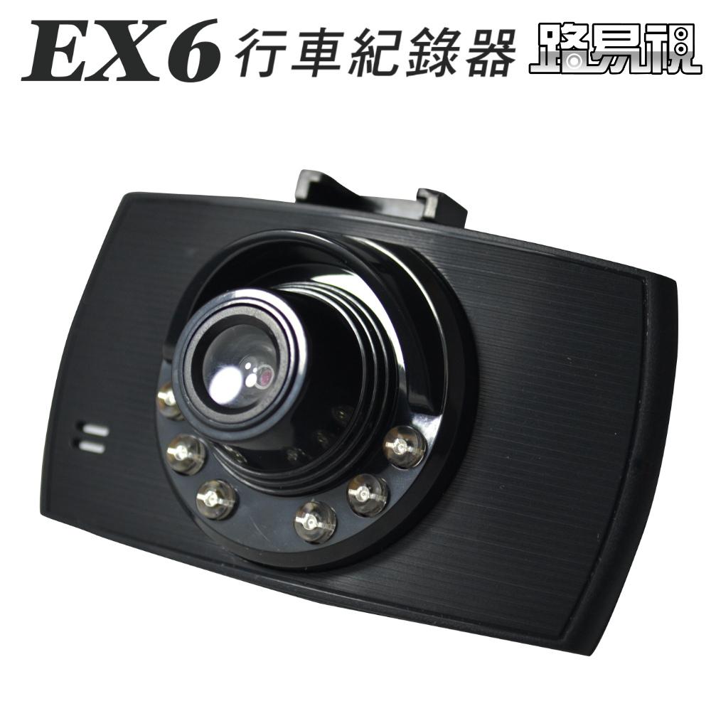 [路易視]EX6單機型行車紀錄器 +贈16G+尿袋 @ Y!購物