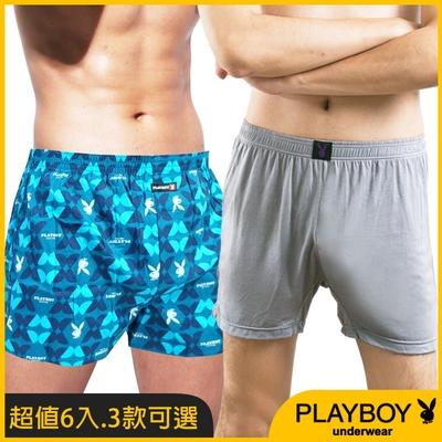 [時時樂限定] PLAYBOY涼感莫代爾/印花/素面四角褲(6件組)_3款可選