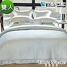 Tonia Nicole東妮寢飾 智慧女神環保印染100%萊賽爾天絲刺繡被套床包組(雙人)