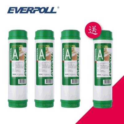 【EVERPOLL】 10吋活性碳濾芯U-100A (EVB-U100A) [買3+送1]