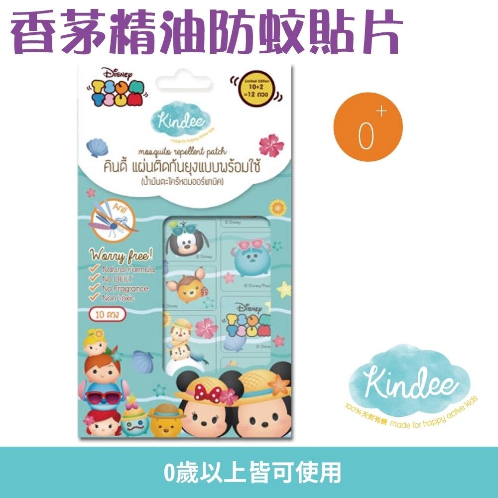 【Kindee金蝶】香茅精油防蚊貼紙Tsum Tsum(0歲以上適用)