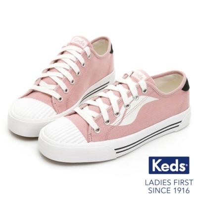 Keds CREW KICK 撞色Logo綁帶帆布鞋-粉紅