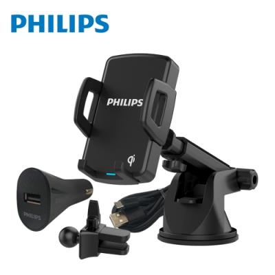 飛利浦車用Qi無線充電兩用手機支架(附車充)DLP9365