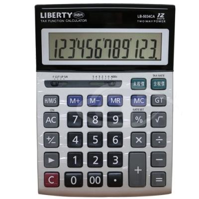 LIBERTY利百代 稅率達人-桌上型稅率12位元計算機 LB-5034
