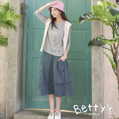 betty's貝蒂思 素色雙口袋棉麻長裙(藍綠)