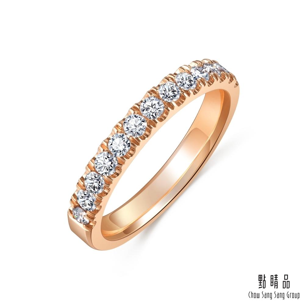 點睛品 44分 18K玫瑰金 鑽石戒指