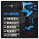 威力鯨車神 25V超強雙速充電式鋰電池電鑽組_37件豪華大全配_加贈打蠟拋光工具組 product thumbnail 1
