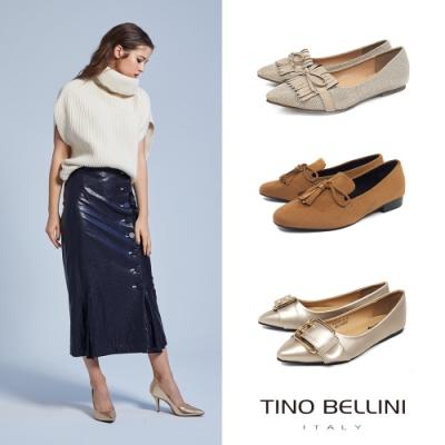 【時時樂限定 】 Tino Bellini 優雅氣質平底娃娃鞋-六款任選