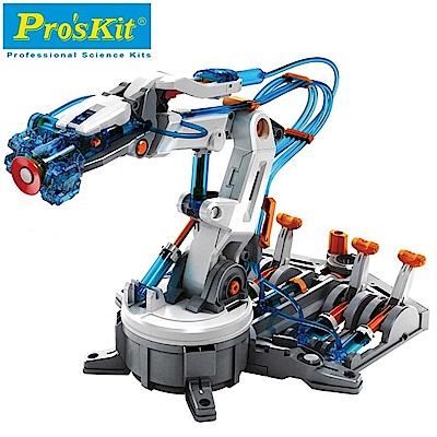 台灣製造Proskit寶工科學玩具6軸關節液壓機器人手臂夾爪GE-632綠能原動力 : 液壓、質量守恆原理、液體不易壓縮
